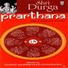 Prarthana - Shri Durga, Vol. 2