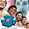 Hum Paanch (Original Soundtrack)