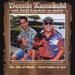 Dennis and David Kamakahi - Ia 'Oe e Ka la (instrumental)