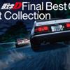 頭文字D Final Best Collection - Various Artists