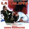 オリジナル曲|La califfa