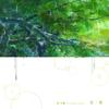 Rain - Motohiro Hata