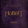 The Hobbit The Desolation Of Smaug Special Edition