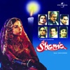 Shama (Original Soundtrack)