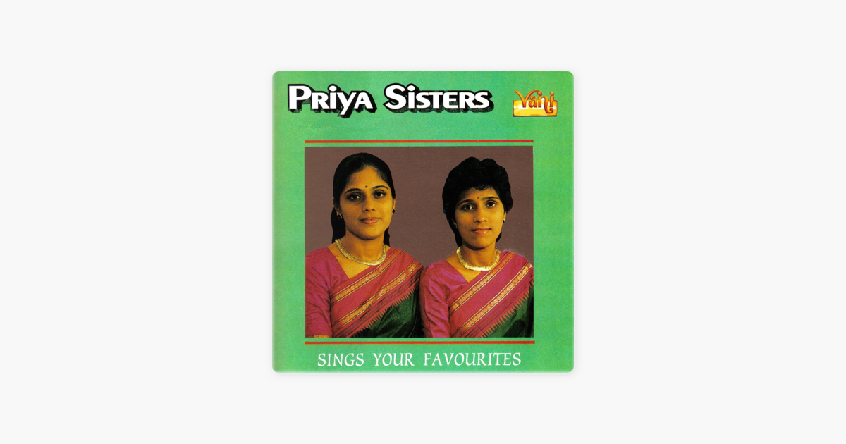 ‎nagumomu - Abheri - Adi By Priya Sisters On Apple Music