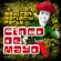 Mexican Hat Dance - Mariachi Nuevo Tecalitlán