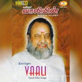 Kavingar Vaali Tamil Film Songs Vol - 1 To 3
