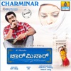 Charminar Original Motion Picture Soundtrack