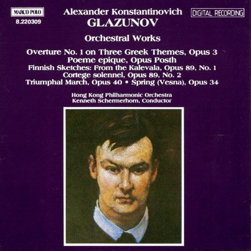 Kenneth Schermerhorn & Hong Kong Philharmonic Orchestra - Glazunov: Orchestra Works