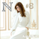 Nancy Ajram - Nancy 8