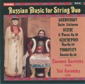 Stravinsky, Glière, Tcherepnin & Prokofiev: Russian Music for String Duo