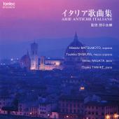 イタリア歌曲集1 [全音楽譜準拠] (監修: 畑中良輔), Vol. 2