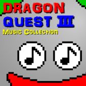 Level・Up/Dragon Quest3