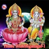 Hindu Bhakthiganangal Vol 1