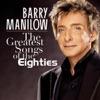 The Greatest Songs of the Eighties ジャケット写真