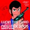 ルパン三世・ジ・オリジナル -ニュー・ミックス2005- (Digital Edition)