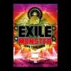 "EXILE LIVE TOUR 2009 ""THE MONSTER"" ジャケット写真"