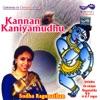 Kannan Kaniyamudhu