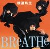 Breathe ジャケット写真