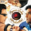Pyaar Ishq Aur Mohabbat (Original Motion Picture Soundtrack)