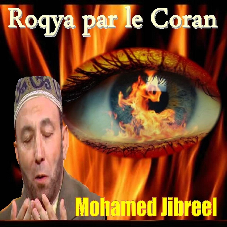 Roqya par le Coran (Quran)