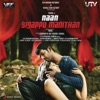 Naan Sigappu Manithan Original Motion Picture Soundtrack EP