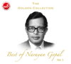 Narayan Gopal - Malai Nasodha (Classical) artwork