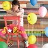 J☆S - EP ジャケット写真