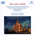 Alexandrov Ensemble & Red Army Band - Dark Eyes (Ochi Chernye)