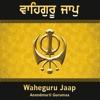 Waheguru Jaap