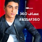 Assaf360  Mohammed Assaf - Mohammed Assaf