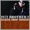 オリジナル曲|BAKER SHOP BOOGIE