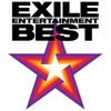 EXILE ENTERTAINMENT BEST ジャケット画像