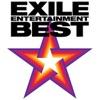 EXILE Entertainment Best ジャケット写真