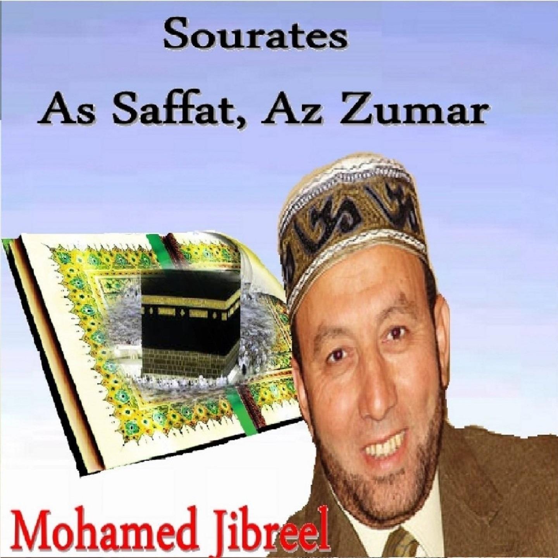 Sourates As Saffat, Az Zumar (Quran)