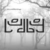 Hiding (feat. NENA) - Single ジャケット写真