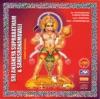 Sri Anjaneya Suprabatham Sahasranamavali