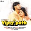 Vijaypath Original Motion Picture Soundtrack