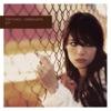 Rachael Yamagata - EP ジャケット写真