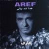 Khoda Koneh Biyaee Persian Music