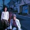 はじまる - EP ジャケット写真