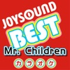 カラオケ JOYSOUND BEST Mr. Children (Originally Performed By Mr.Children) ジャケット写真