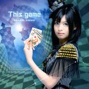 This game - Konomi Suzuki - Konomi Suzuki