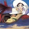 Porco Rosso (Original Soundtrack), Joe Hisaishi