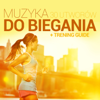Various Artists - Muzyka Do Biegania artwork