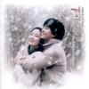 겨울연가 (Original Television Soundtrack) - Ryu, 박정원 & 金元萱