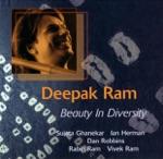 Deepak Ram - Aarti