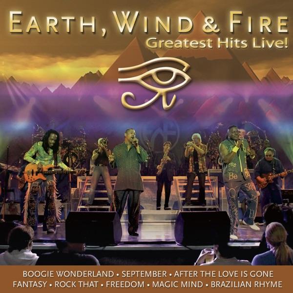 Earth Wind And Fire - Brazilian Rhyme