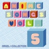 Orgel☆Collection Anime Songs, Vol. 5 - EP ジャケット写真