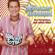 Joana (Live@Mallorca-Version) [feat. Chriss Tuxi) - Peter Wackel